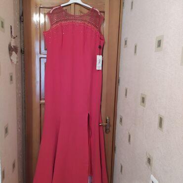 Платье Вечернее 4XL