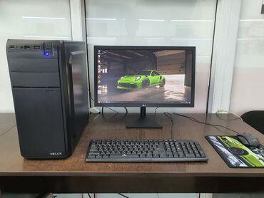 deluxe компьютер lg в Кыргызстан: Срочно продаю игровой компьютер. Состояние нового. Процессор Intel