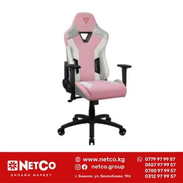 Кресло, офисное кресло, игровое кресло Компьютерное кресло ThunderX3