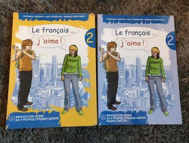 Knjige, časopisi, CD i DVD | Raca Kragujevacka: Udzbenik i nova radna sveska za francuski jezik, moze odvojeno