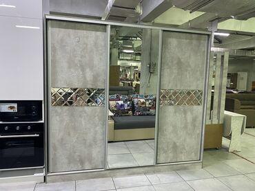 Купить кара - Кыргызстан: Шкаф купе  Скидки на Новый год !!!