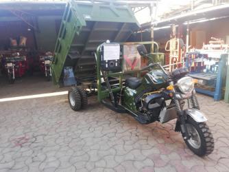 швабры и тряпки моп в Кыргызстан: Скидки,скидки! Трех колёсный мощный грузовой мотоцикл. Объём 0г.
