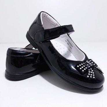 черный замшевая туфли в Кыргызстан: ТуфлиРазмер: 27-32Цена: 1100 сом Артикул: Торговая марка: ELFFEYЦвет