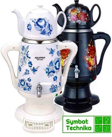 Самовар с чайником на 4л чайник керамика с крайником доставка по