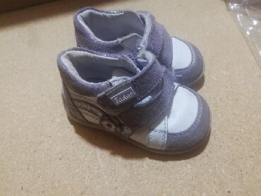 Dečije Cipele i Čizme - Sjenica: Kozne Todor cipelice velicina 19. odsio se kaiscic ali se moze lako