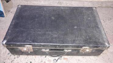 Продаю чемодан ссср,состояние хорошее!Размер 40/70 см