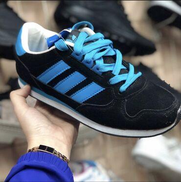 Кроссовки Adidas по цене ниже себестоимости