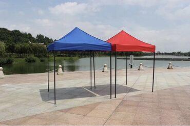 Садовые зонты в Кыргызстан: Шатер 2*2м., 2*3м., 3*3м., 3*4.5м., 3*6 м