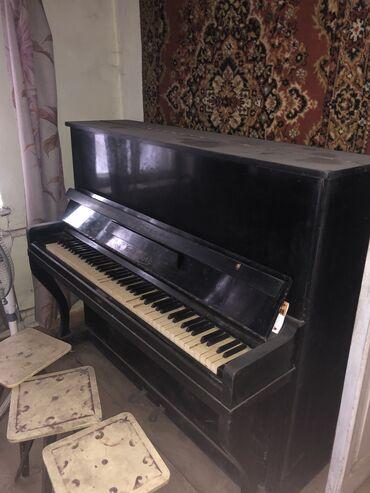 мелодия пианино в Кыргызстан: Пианино, фортепиано