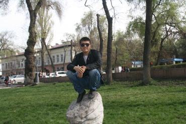 Ищу работу курьер в Бишкек