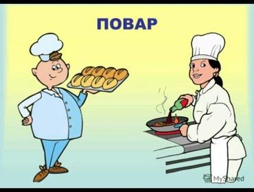 Требуется помощник повара в кафе в Бишкек