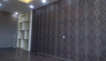 Строительство и ремонт в Гянджа: Aboy iwi .gencede
