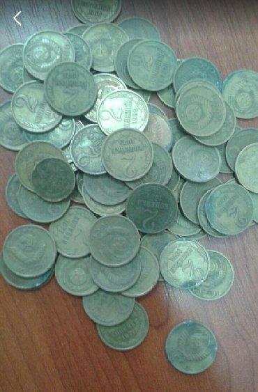 Монеты - Азербайджан: 100 ədəd 2 kop100 ədəd 10 kop100 ədəd 15 kop100 ədəd 20 kopDənəsi 0.10