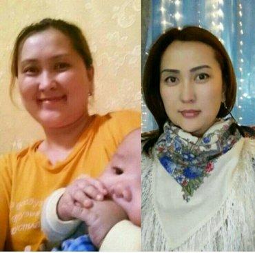пришла весна,,, а вы дамы привели себя в порядок??? убрали лишние кг.. в Бишкек