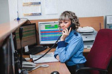 Работа для девушек охрана заработать моделью онлайн в сатка