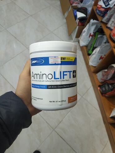 Лучшие аминокислоты от Usplabs-Аминолифт(30 порций)