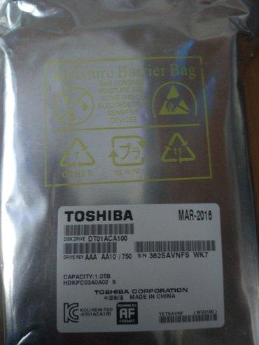 Срочно продаю  новые жёсткие диски по 2500. возможно торг.  в Бишкек