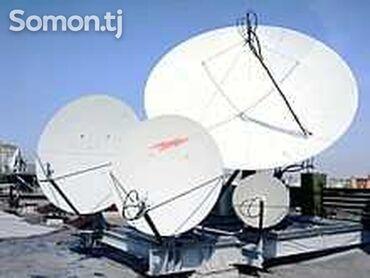 Прошивка установка и настройка спутниковых антенн*267 платных каналов