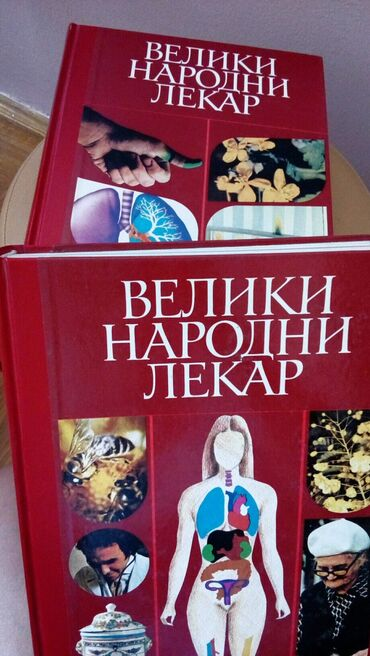 "Sport i hobi - Sremski Karlovci: Komplet od 2 knjige iz 1983.godine ""VELIKI NARODNI LEKAR"" dr Borislav"