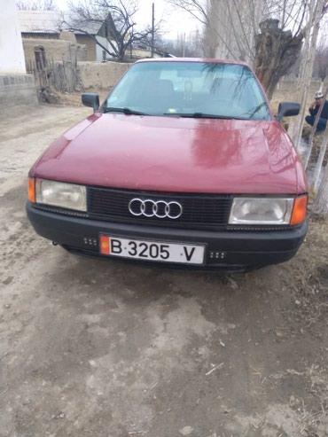 Audi 80 1987 в Баткен