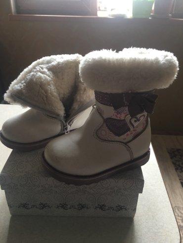 Зимние сапожки для девочки р 23 в Бишкек