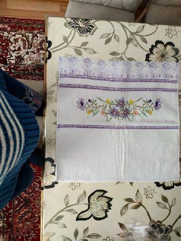 sabun - Azərbaycan: Dəsmal. Türkiyə istehsalıdır. Çatdırılma metro ətrafı. Qiyməti cütü 7