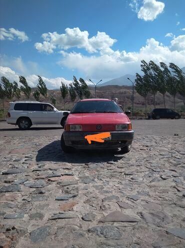 краска для металла бишкек в Кыргызстан: Hyundai 2002 1.8 л. 1991 | 888 км