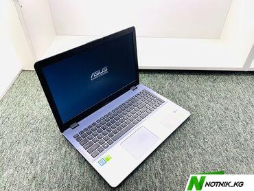 Ноутбук ASUS-модель-Vivobook X542U-процессор-Core
