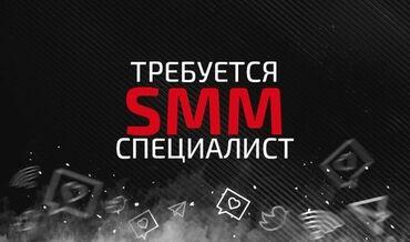 Швейный цех ищет заказчика - Кыргызстан: SMM-специалист. 18-29 лет. 5/2. Моссовет
