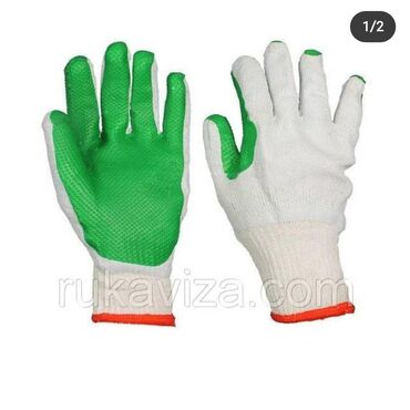 Продаём строительные перчатки оптом по заводским ценам.Минимальное