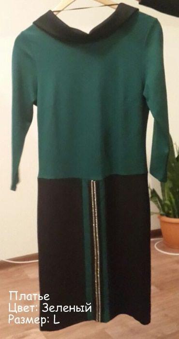 зеленые шузы в Кыргызстан: Новое платье ( Турция ) цвет зеленый, размер L