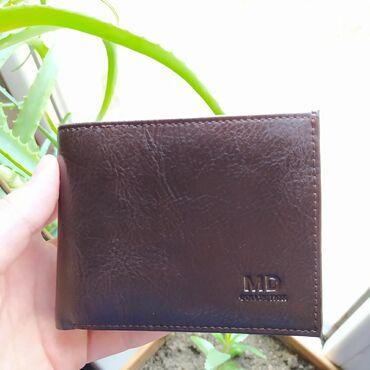 Мужской кошелек новый доставка бесплатная