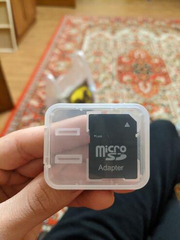 карты памяти sd для телефонов в Кыргызстан: Micro SD Adapter