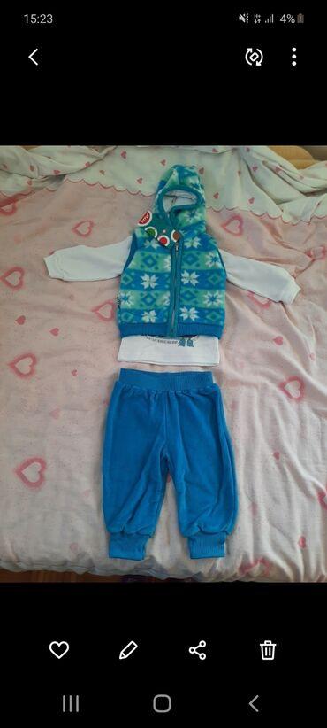 Paket odeće - Nova Varos: Trodelni komplet za bebe, 3-6 meseci, novo. Komplet sadrzi plisani