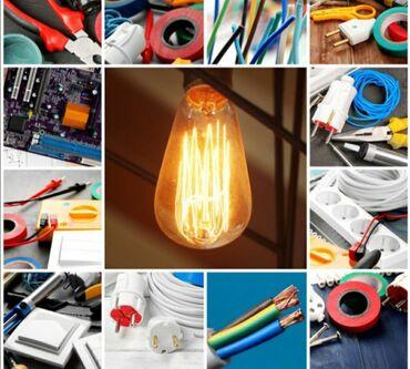 Электрик | Демонтаж электроприборов, Прокладка, замена кабеля