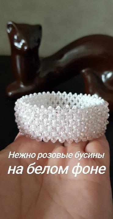 чокер для шеи в Кыргызстан: Браслет из цирконов, без застежки. Делаю на заказ цвета - чёрный, по