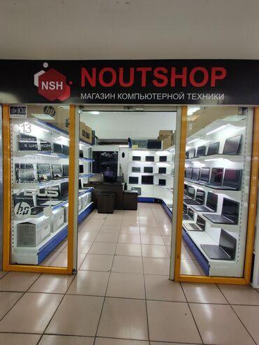 """харды для ноутбуков в Кыргызстан: Магазин ноутбуков """"NOUTSHOP"""" самый большой выбор новых и подержанных н"""