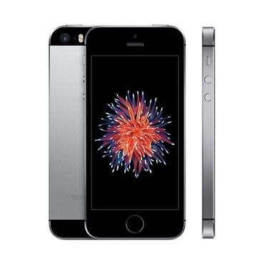 Bakı şəhərində IPhone 5s 16 gb original (ustada olmayib)əla vəziyyətdə imei kodu