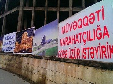 Bakı şəhərində Reklam çap işləri