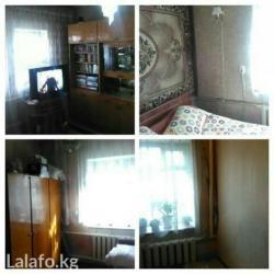 Продаю дом, в Маевке(ул. в Бишкек