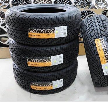 Большой выбор автомобильных шин от ведущих мировых производителей.От