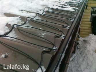 Продаю саморегулирующийся кабель от в Бишкек