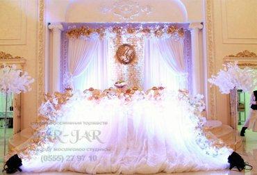 оформление торжеств, свадьба, кыз узатуу,  бешик тушоо суннот той, юби в Бишкек
