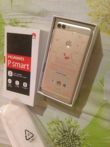 Продаю новый телефон. Huawei p smart. в Бишкек