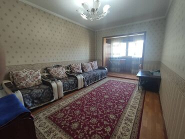 купить трактор бу в Кыргызстан: Продается квартира: 106 серия, Южные микрорайоны, 3 комнаты, 78 кв. м