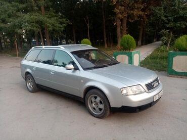audi 100 2 6 quattro в Кыргызстан: Audi A6 2.4 л. 1998