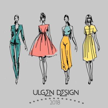 Графический дизайнер, создание в Бишкек