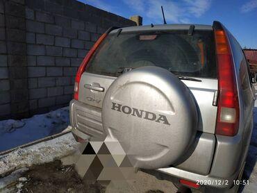 chesnok v bolshom kolichestve в Кыргызстан: Honda CR-V 2 л. 2004 | 113000 км