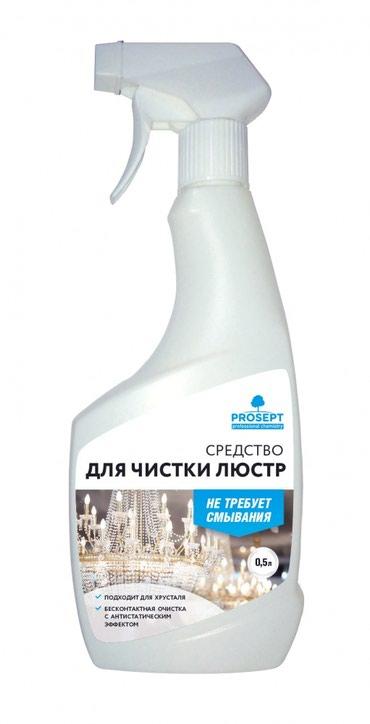 Universal Anti-Dust. Средство для в Бишкек
