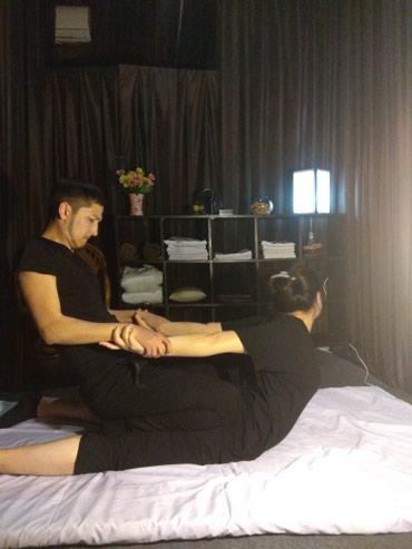 Традиционный тайский массаж у лучших специалистов города в Бишкек